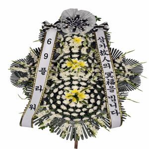 근조5단(최고급형)-1209